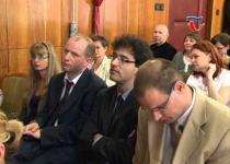 Embedded thumbnail for Összbírói értekezlet a Tatabányai Törvényszéken